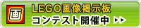 banner_lc_1.jpg
