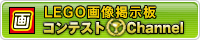 banner_lc_2.jpg