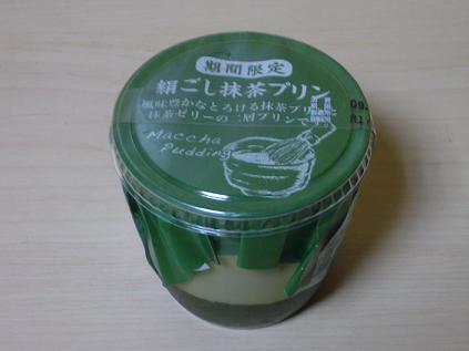 絹ごし抹茶プリン2
