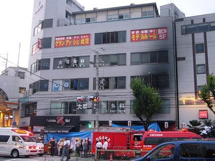 四貫島パチンコ店
