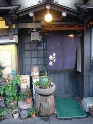 0626金生店