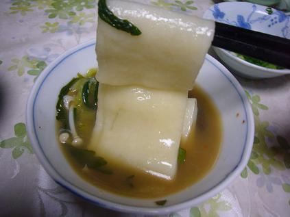 超超極太麺2