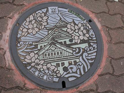 大阪マンホール