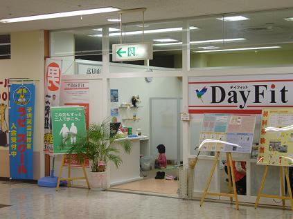 DayFit最終日2