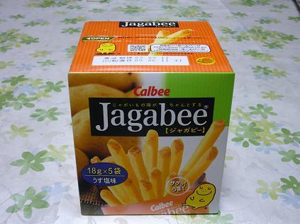 Jagabee 【ジャガビー】箱入り