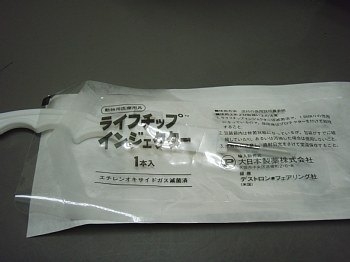 20090228_006.jpg