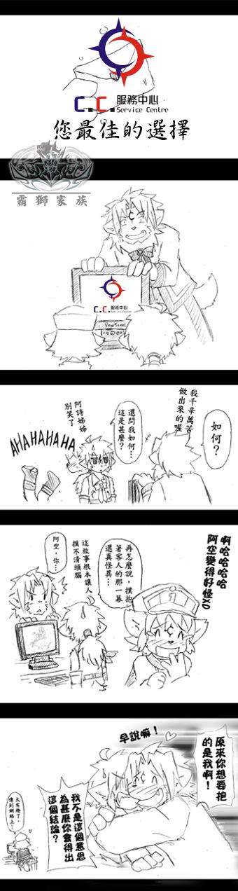 kapra 1