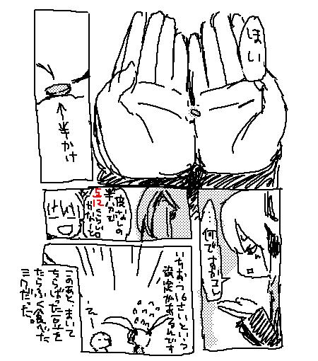 miex1_3.png