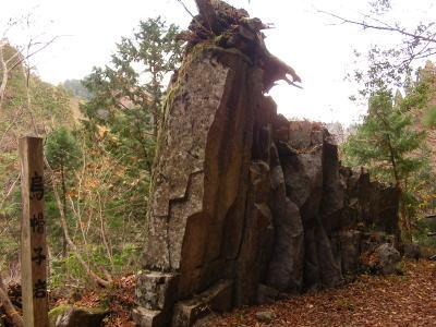 智頭-烏帽子岩