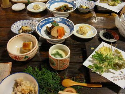 智頭-山菜料理
