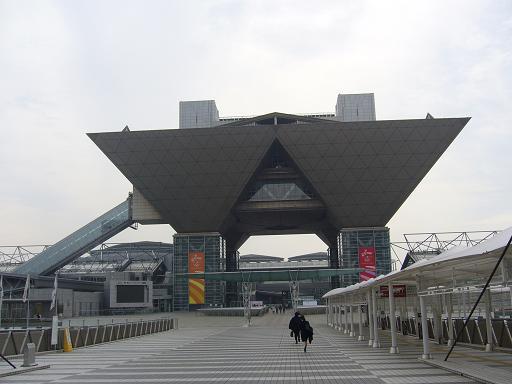 東京ビックサイト!