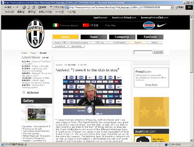 Juventus公式サイト_ネドヴェド