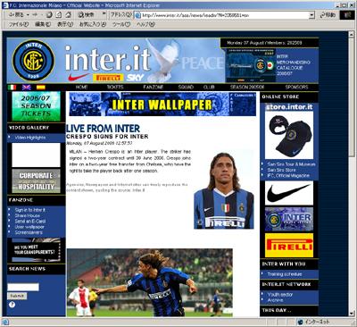 クレスポ_インテル公式サイト