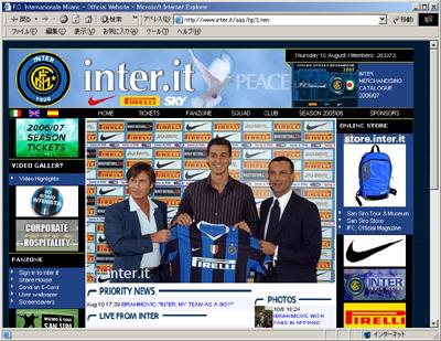 イブラヒモビッチ_インテル公式サイト