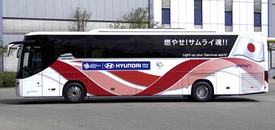 日本代表バス