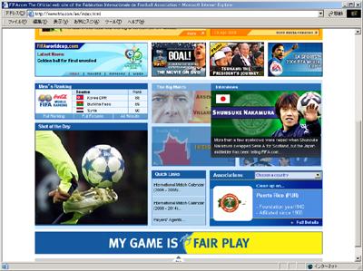 俊輔 on FIFA.com