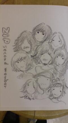 20080124192730.jpg