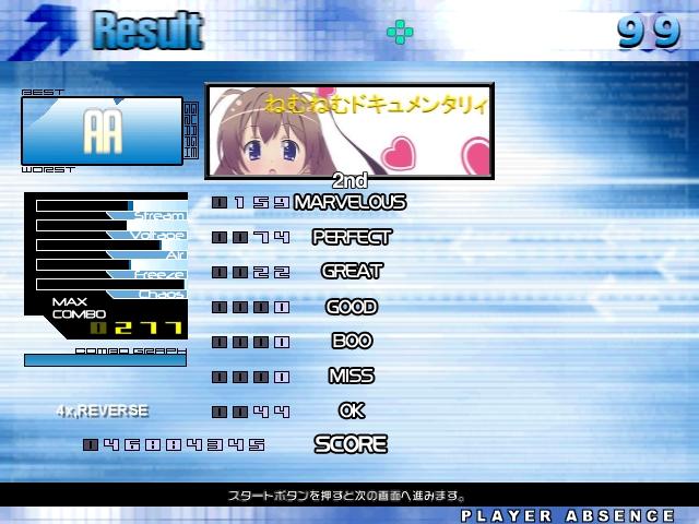 screen00018.jpg