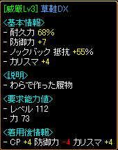 06.10.17.01.jpg