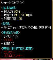 06.11.09.02.jpg