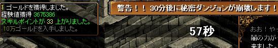 070730.jpg