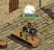 2006090401.jpg