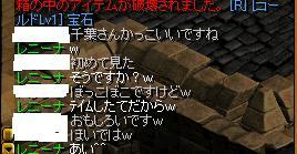 2007-06-04.jpg