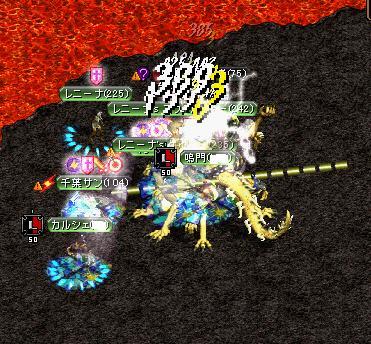 2007-06-07.jpg