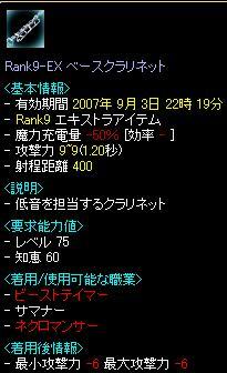 2007-11-13.1.jpg