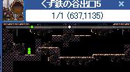 SPSCF0723-1.png
