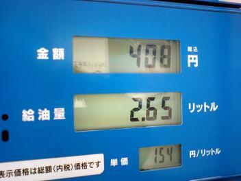 2008021902.jpg