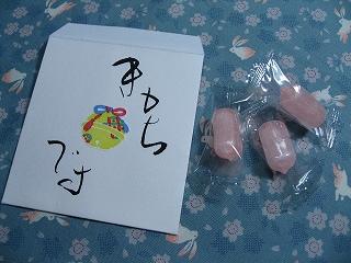 今昔庵の桃の飴1