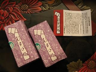 湯島天神の梅まつり9