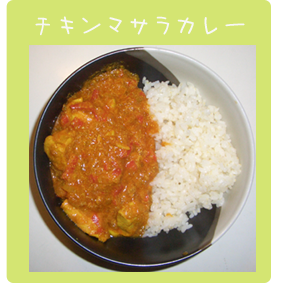 curry002.png