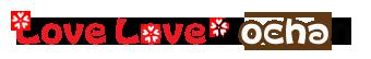 lovelovepochan_logo003S.png