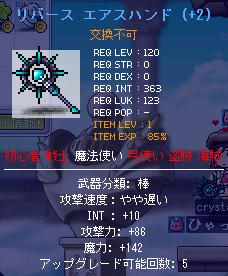 120buki1w