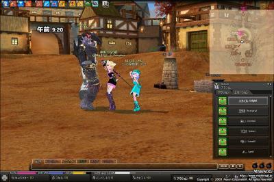 mabinogi_2008_09_10_266.jpg