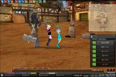 mabinogi_2008_09_10_268.jpg