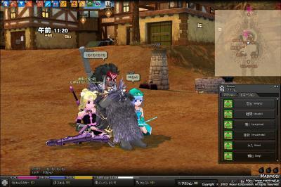 mabinogi_2008_09_10_288.jpg