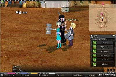 mabinogi_2008_09_10_307.jpg