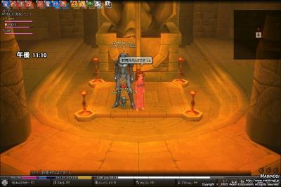 mabinogi_2008_09_11_307.jpg