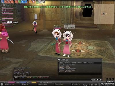 mabinogi_2008_10_05_004.jpg