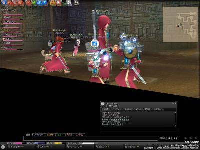 mabinogi_2008_10_05_007.jpg