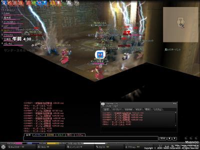 mabinogi_2008_10_05_010.jpg