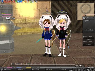 mabinogi_2008_10_05_022.jpg