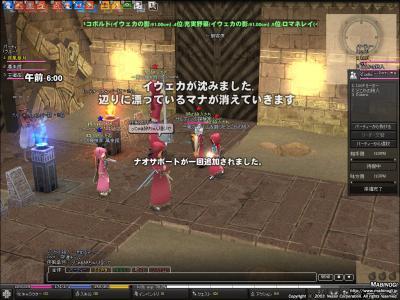 mabinogi_2008_10_05_026.jpg