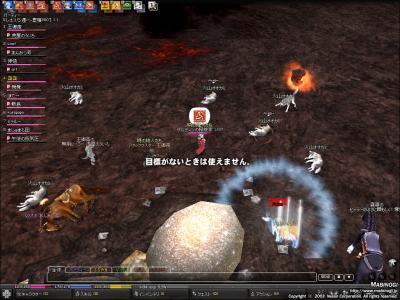 mabinogi_2008_10_07_003.jpg