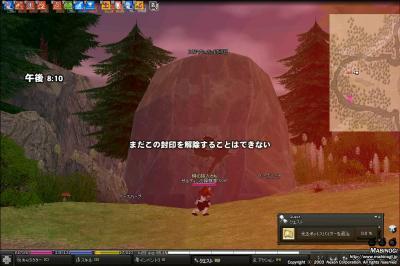 mabinogi_2008_10_15_001.jpg