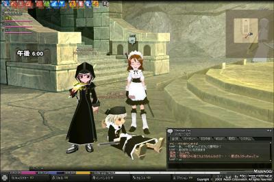 mabinogi_2008_10_27_017.jpg