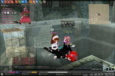 mabinogi_2008_11_04_041.jpg